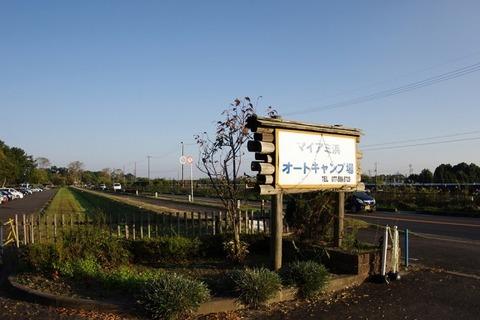 mangetsu_01-640x426
