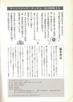 CCI_000047