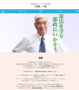 net_tsuruta_