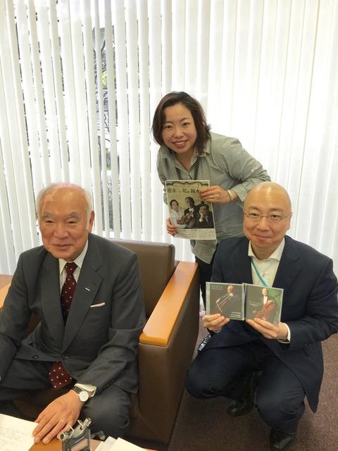 サントリーホール広報井上さんとともに堤剛さんと
