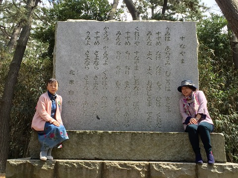 2017桂先生お墓参り2