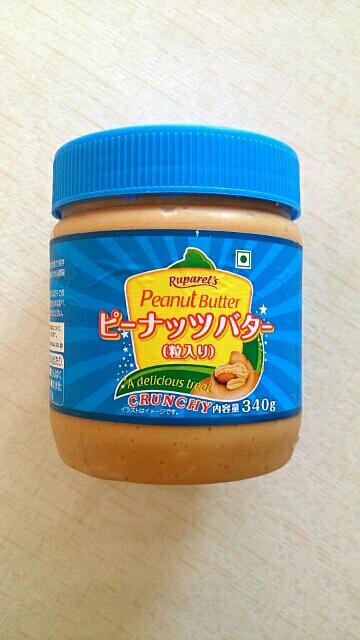 業務 スーパー ピーナッツ バター