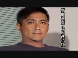 TOKIO山口達也が今検索していそうな言葉 ネット「前川喜平 言い訳」「セクシーヨガ 個室」「ギリギリセーフ」