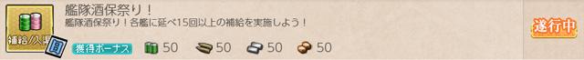 任務004b