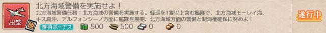 任務0144