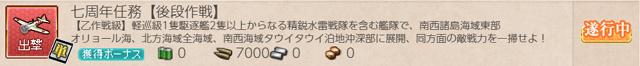 任務0169