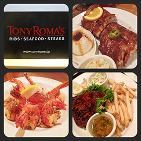 2013TonyRoma's4_Fotor_Collage