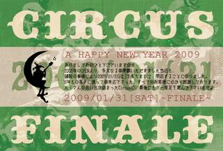 Circus2009