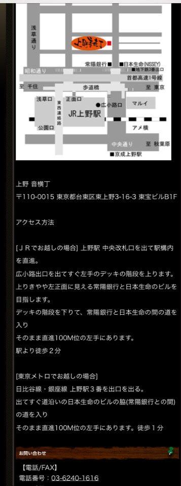 fc2blog_201512191628478e3.jpg