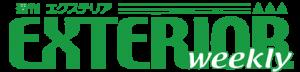 logo_ex1-300x72[1]
