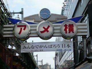 ueno 2011 4-3 011