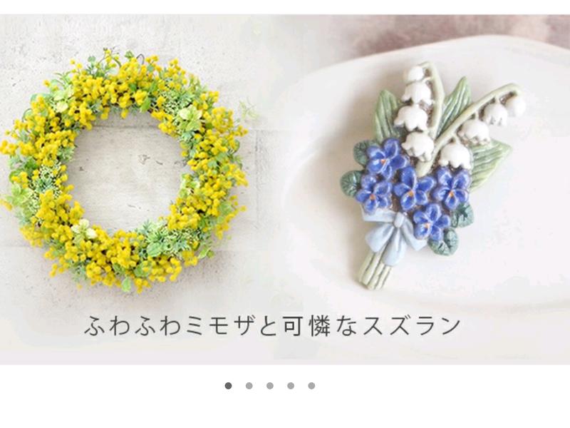 Screenshot_20200121-152548~2