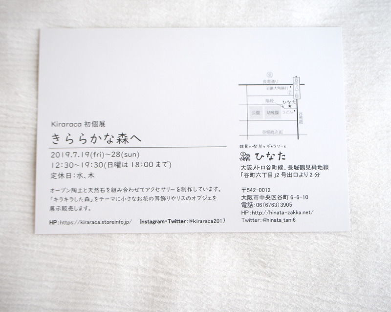 P7082962