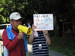 2010.07.24 第3回上井手学習会 B 3 7