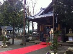 窪田阿蘇神社