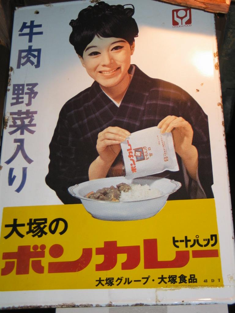 Let's begin! For the dream. Mizushima Motohiro blog                モトヒロ