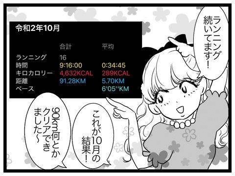 23611D6D-5A79-4D9F-A0F9-5D422A44DB4F