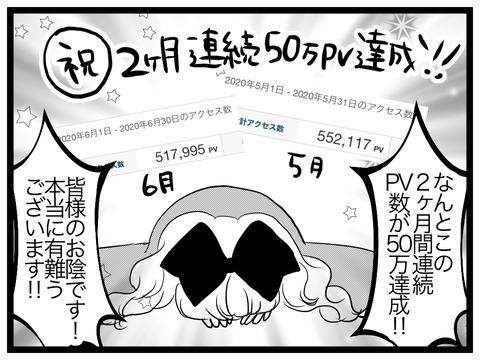 5815F167-46A6-43EC-A0C4-E753884B427D