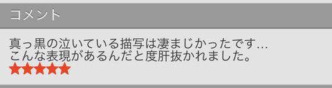 EB03D493-72FF-46FA-A002-172B986599ED