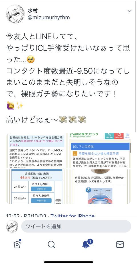 6C20F4DD-E307-44A7-A9EE-12077F8E118E