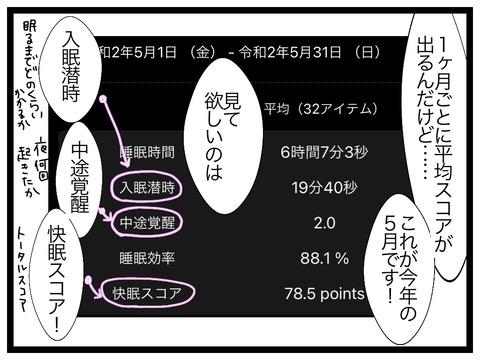 01136A7E-1160-465F-B553-4E47A1C427DF