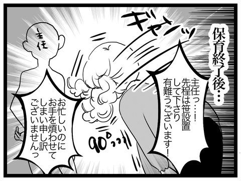 A7D2CCCF-8B8A-47DA-82AC-AC5D899A58CE