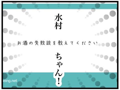 4AF8452F-689E-4744-B87B-7A51DC3F996C