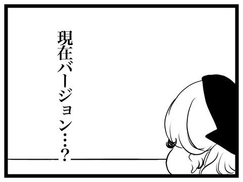 D7562F01-8FB6-4F8C-B202-221EE0E79451