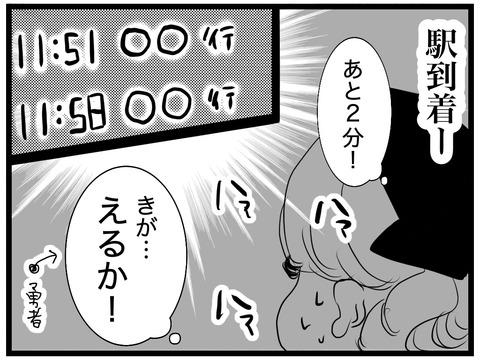 940C8F4C-167C-4C33-A8EC-6D32E1ACFBA7