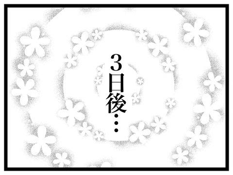 5C3FBD43-0FB8-4B9B-846A-A173E2BC9704