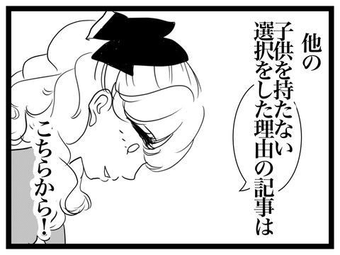 B1D30081-C51D-4272-A6FC-44B0EEA3DA32