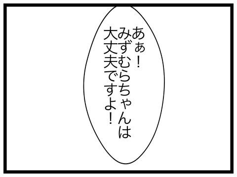 47CB577A-48D9-46E9-929D-68B00AF9CB7E