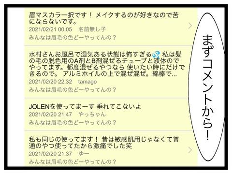 7488604B-9422-40A8-B719-8E5C4EC7AD77