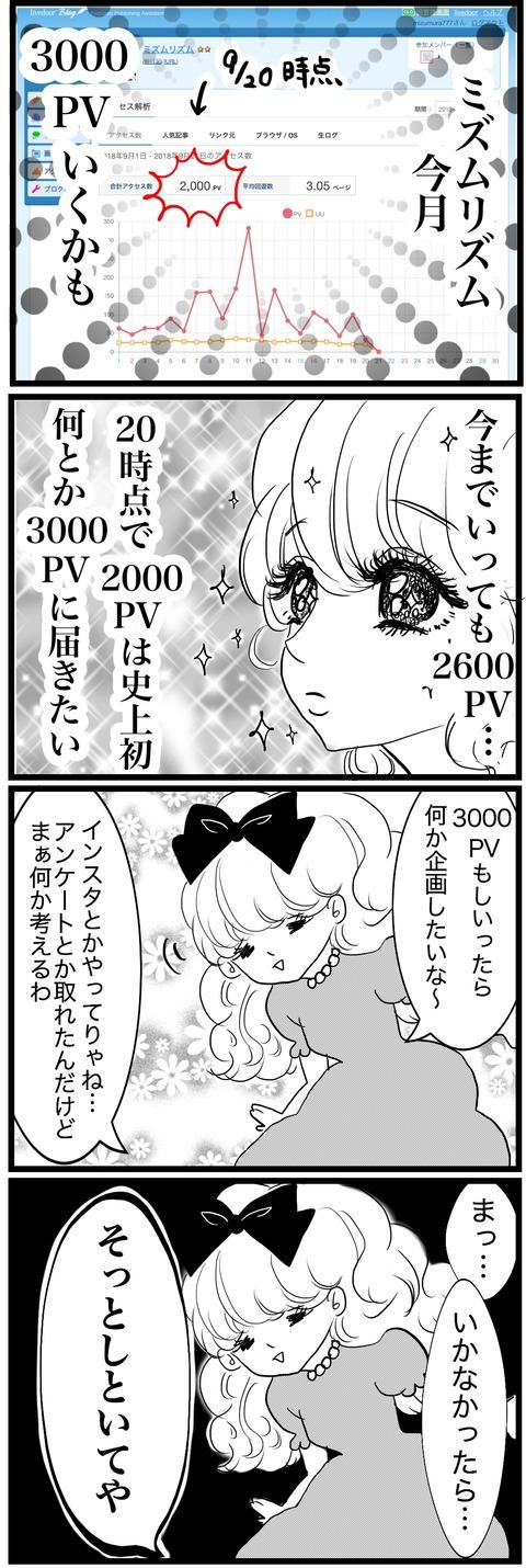 6000C23C-CB93-4FC1-B634-7FF27574FF59
