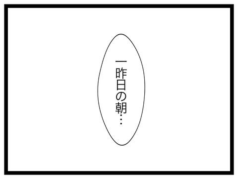 E8D82617-75A0-4A43-B8B8-94CD5DB0AF16