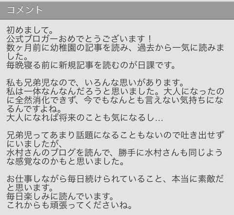 A9EB8FCC-03A2-4884-9B91-F4D4C6ECBF29