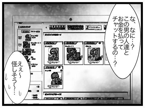 1F12D080-76AB-4F25-B8C7-E44B7FE52CF5