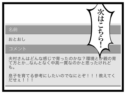 C506A9DF-DBD4-4A81-B5B6-A35CD466274D