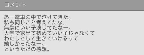 0366D43A-31F3-4025-BF0A-97DB3CE097B5