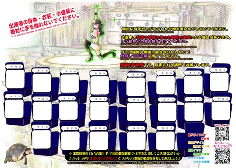 3CF95156-D273-41C7-B681-941EDFCEDC53