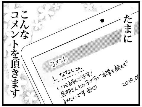 F96A1C55-DBCA-48B1-8865-F5D6FE45EF4D