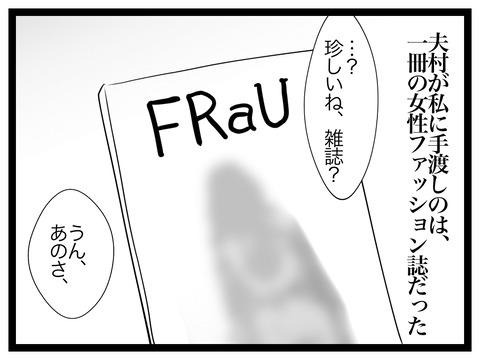 F5FF17C7-0A9D-4D6B-9DCB-3F8CE39B8D96