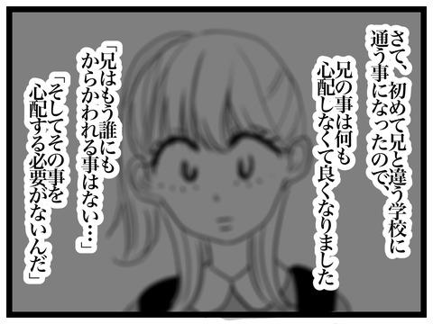 1E76A2DD-0FA7-4DC2-A28F-00B087EA2CCB