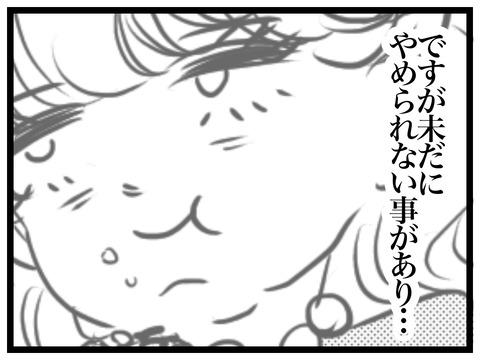 957578CF-DD84-4220-8983-D97E59288F8E