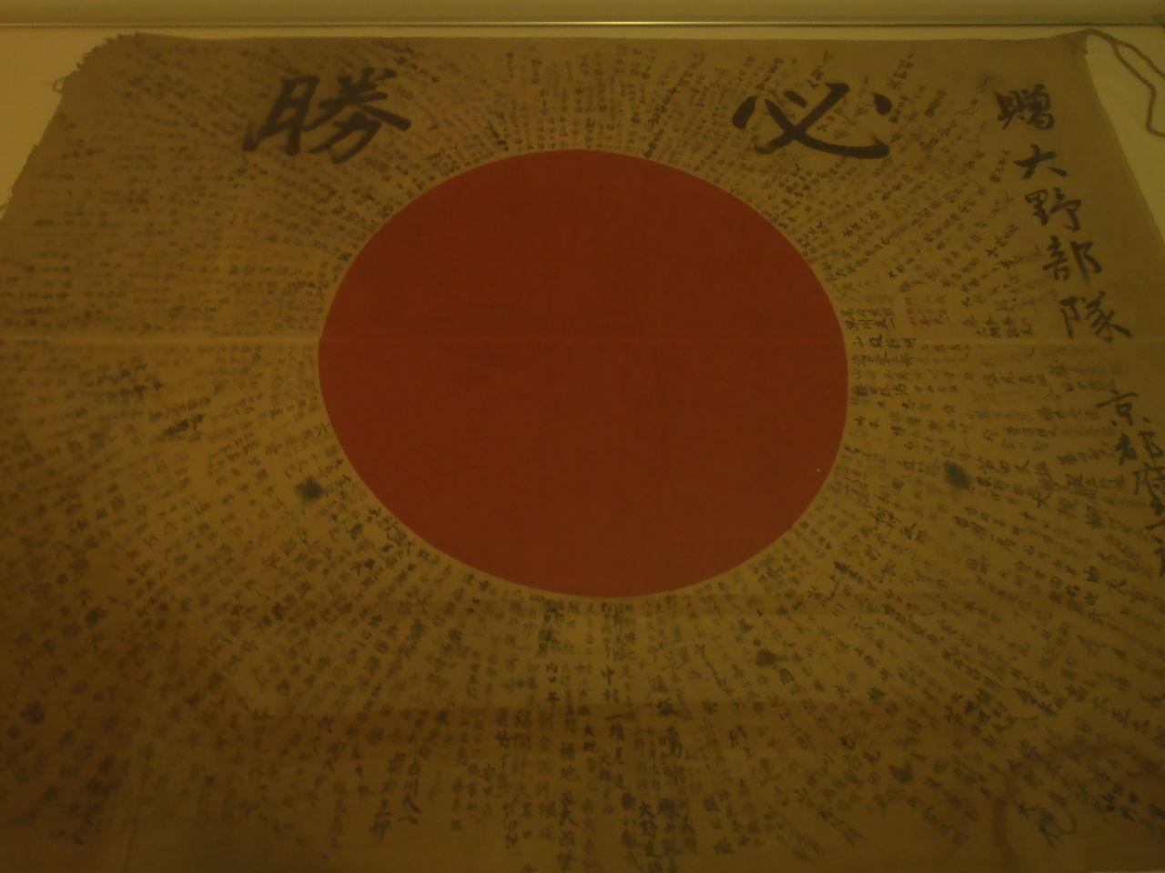 靖國神社 : 水野雅広のなんやかんやブログ