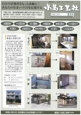doc20100715102234_001