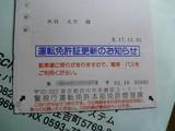 a5e4ca5a.JPG