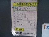 18e155ed.JPG
