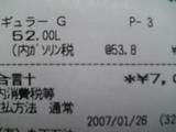 25e2cde4.JPG