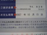 40ba1277.JPG